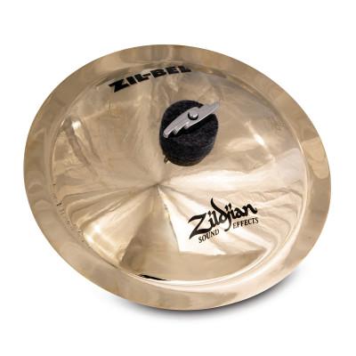"""Zildjian 09.5"""" Large Zil Bell - A20002"""
